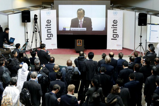 Selon un rapport de l'Office des Nations unies... (Photo Kyodo News, AP)