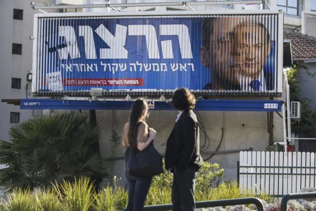 Selon les commentateurs politiques, les deux jours qui... (PHOTO JACK GUEZ, AFP)