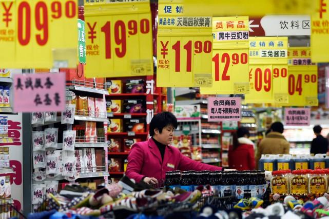 Sur fond de crainte de spirale déflationniste, la... (PHOTO ARCHIVES REUTERS)