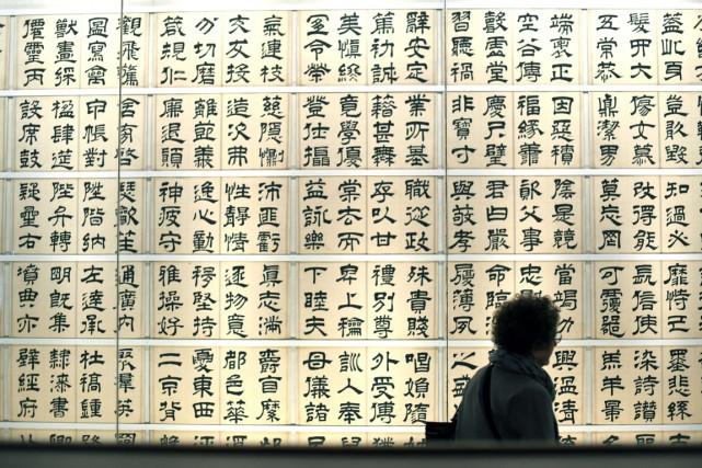 Un album de calligraphie vieux de 600 ans et remontant à la dynastie Ming a été... (Photo archives AFP)