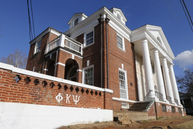 L'immeuble de la fraternité Phi Kappa Psi sur... (Photo: AP)
