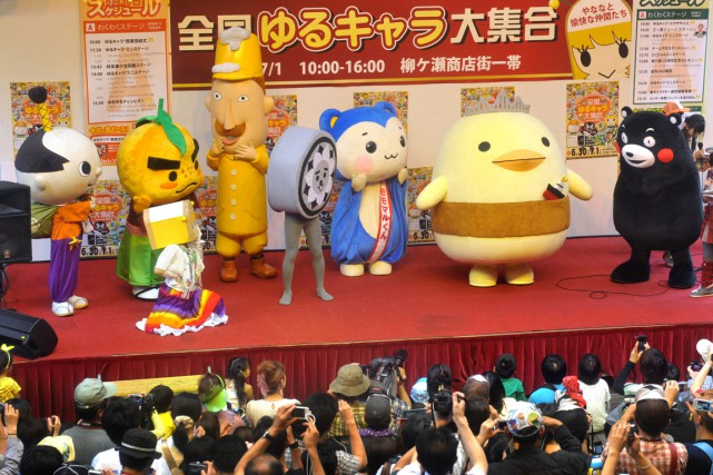 Le Japon raffole de ces sortes de peluches... (PHOTO KAZUHIRO NOGI, ARCHIVES AFP)