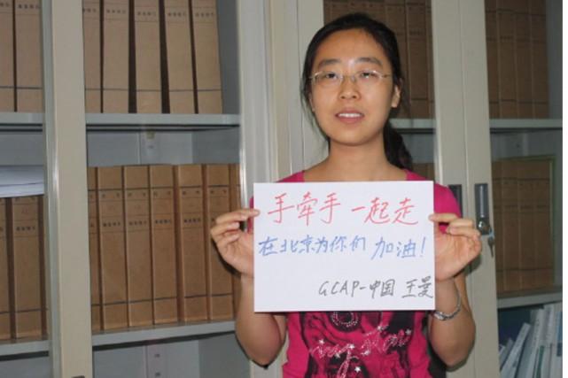 Wang Man... (PHOTO FOURNIE PAR AMNISTIE INTERNATIONALE)