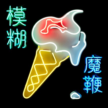 ALTERNATIF, The Magic Whip, Blur...