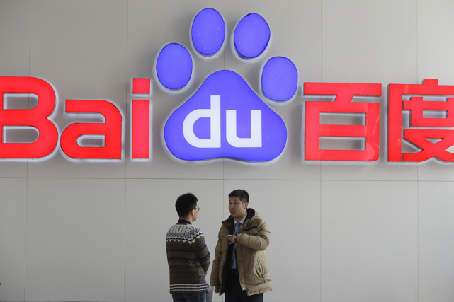 Baidu va coopérer avec le constructeur chinois de... (Photo Jason Lee, archives Reuters)