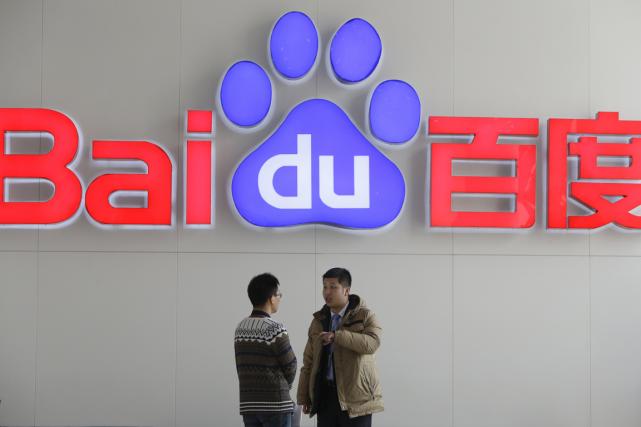 Baidu va coopérer avec le constructeur chinois de... (Photo Jason Lee, archives Reuters)