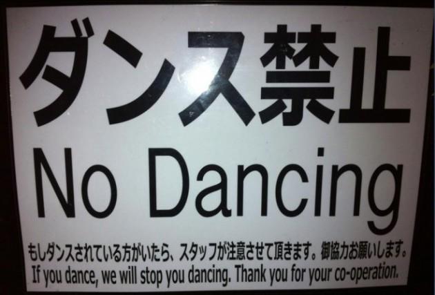 Les clubs de danse n'avaient en principe pas... (PHOTO TRAXMAG.FR)