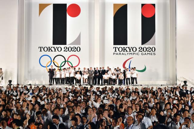 Le comité d'organisation des Jeux olympiques de 2020 à Tokyo a dévoilé vendredi... (Photo Yoshikazu Tsuno, AFP)