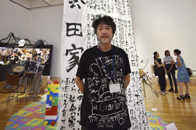 Makoto Aida... (PHOTO AFP)
