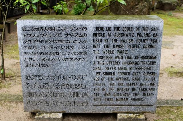 C'est au temple bouddhiste de Mitaki, à Hiroshima,... (Photo Katsukuni Tanaka, collaboration spéciale)