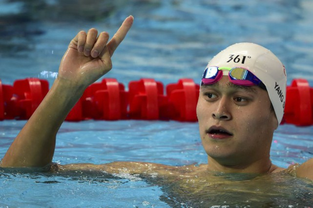 Sun Yang... (PHOTO AFP)