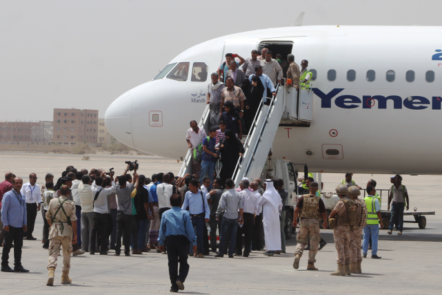 Un avion de la compagnie aérienne Yemenia a... (PHOTO AFP)