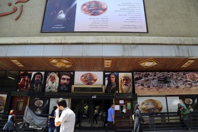 Le film Muhammad est présenté dans quelque 140... (PHOTO AFP)