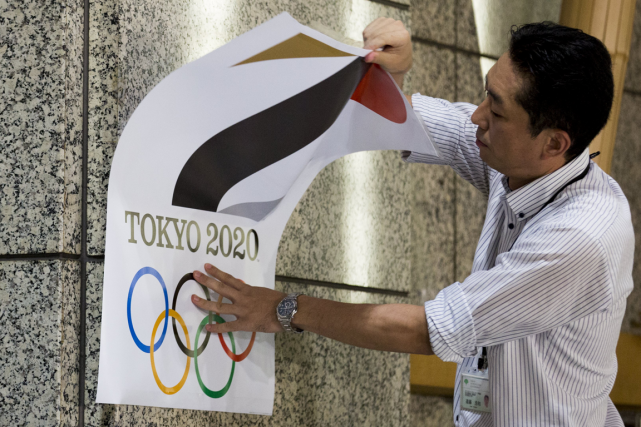 Le logo officiel des Jeux olympiques de 2020... (Photo Thomas Peter, archives Reuters)