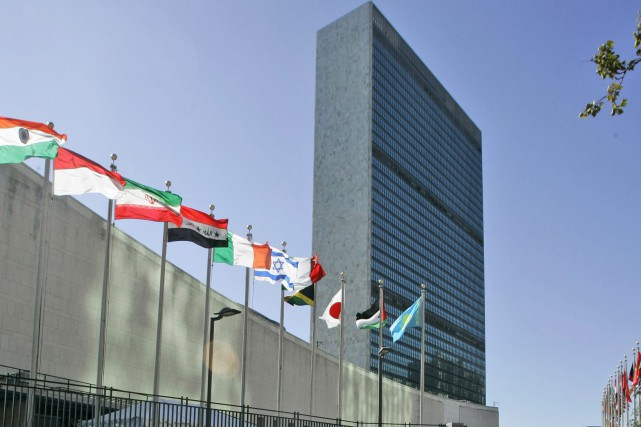 La résolution sur la drapeau palestinien doit être... (Photo archives AP)