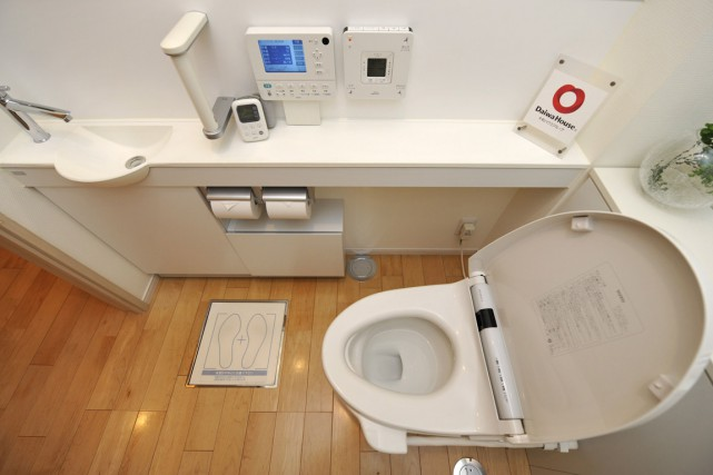 Japon un prix des toilettes pour le progr s des femmes - Toilette japonaise prix ...
