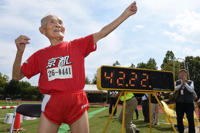 Le Japonais Hidekichi Miyazaki a établi le record... (Photo Toru Yamanaka, AFP)