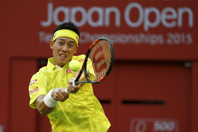 Kei Nishikori... (Photo Thomas Peter, Reuters)