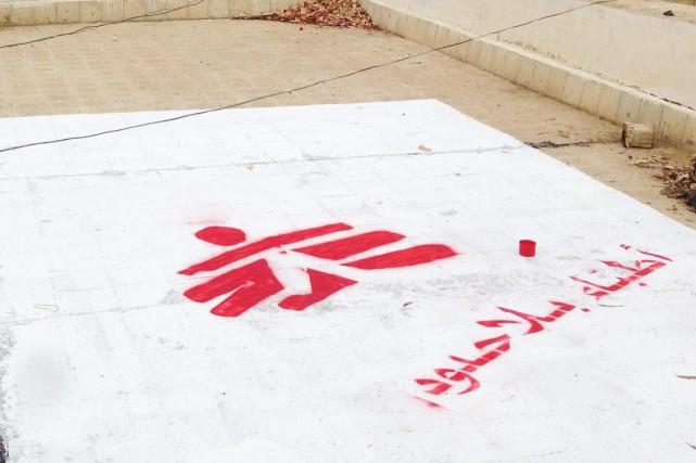 Au moins 35 Syriens, patients et personnel médical, ont été tués et 72 blessés... (Photo archives AP)