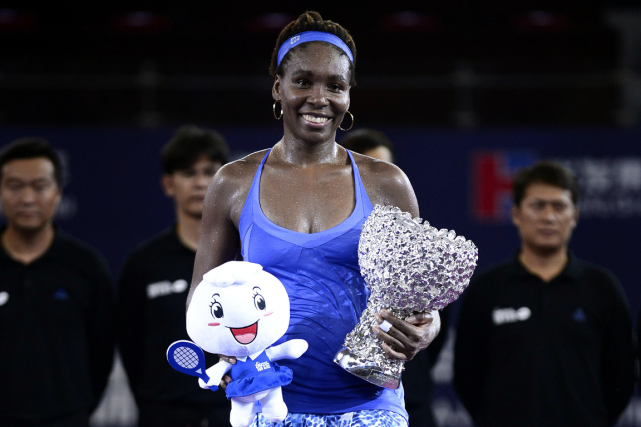 Venus Williams a remporté dimanche le tournoi de... (Photo AFP)