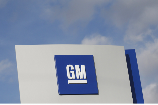 GM pourrait devenir le premier grand groupe automobile... (Photo Rebecca Cook, Reuters)