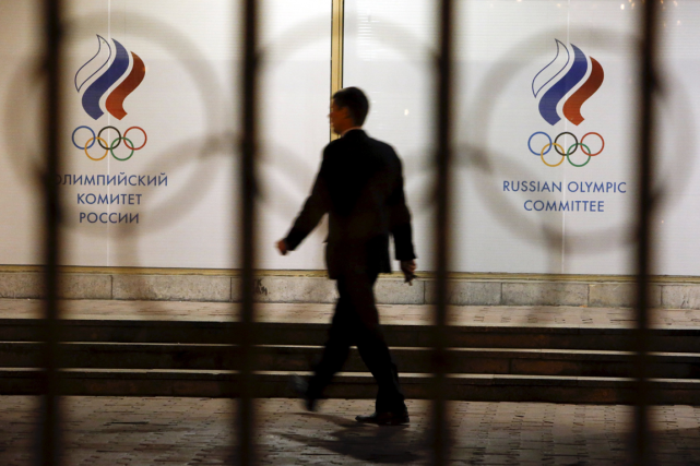 Le siège social du Comité olympique russe et... (Photo Sergei Karpukhin, Reuters)