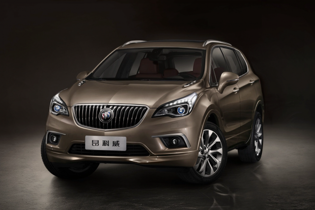 Le Buick Envision 2016... (Photo: GM)