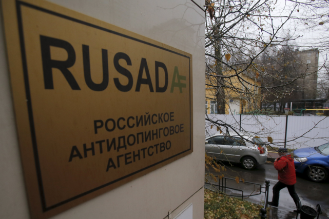 L'Agence antidopage russe (RUSADA) a été suspendue vers... (Photo Maxim Shemetov, Reuters)