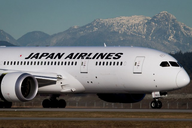 La compagnie aérienne Japan Airlines (JAL) a annoncé mardi la suspension de ses... (PHOTO PC)