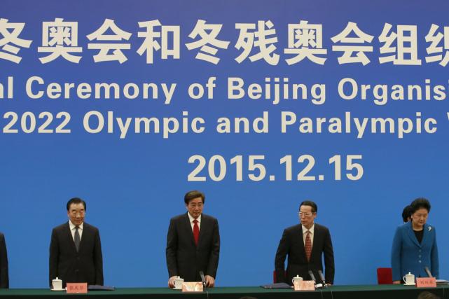 La nomination de GuoJinlong (deuxième en partant de... (Photo Kim Kyung-Hoon, Reuters)