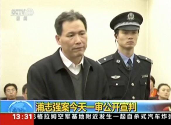 Pu Zhiqiang, qui encourait jusqu'à huit ans d'emprisonnement,... (IMAGE REUTERS TV/CCTV)