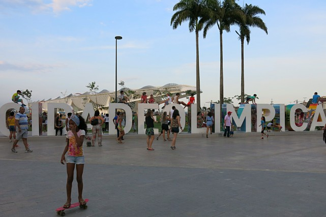 Rio est une ville qui ne cesse d'émerveiller... (Photos Catherine Lefebvre, collaboration spéciale)