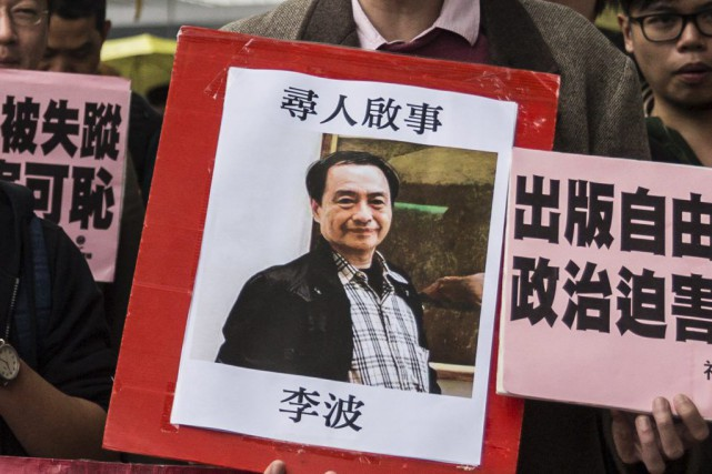 Lee Bo, âgé de 65 ans, fait partie... (Agence France-Presse)
