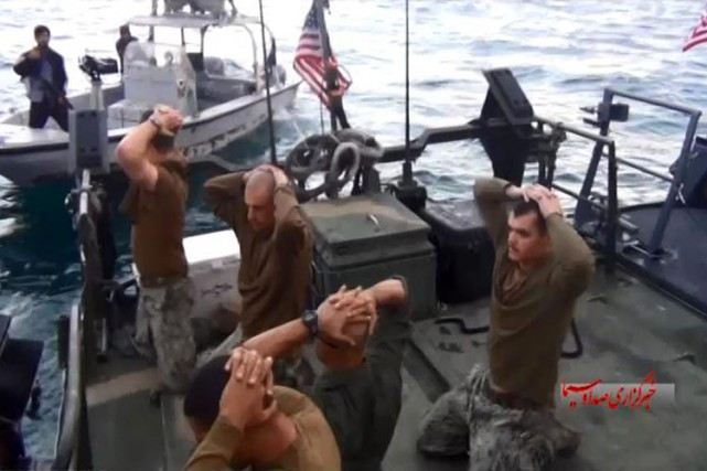 Une capture d'écran d'un média iranien montre des... (IMAGE ARCHIVES AP)