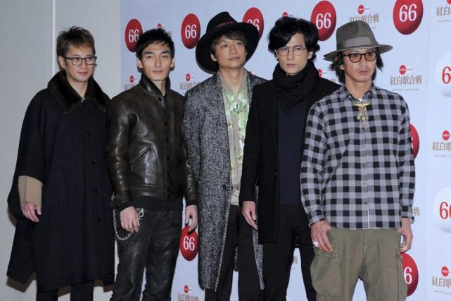 Le groupe SMAP en décembre dernier.... (PHOTO ARCHIVES AFP)
