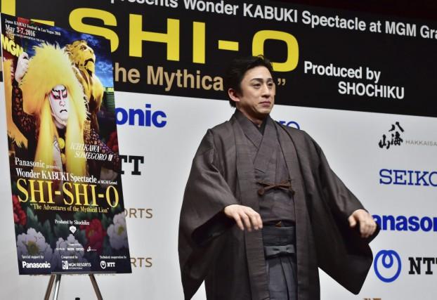 Le maître Somegoro Ichikawa VII tiendra le rôle... (PHOTO AFP)