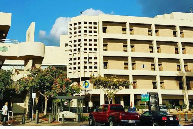 La Centre médical de la base de la... (PHOTO TIRÉE DE FACEBOOK)