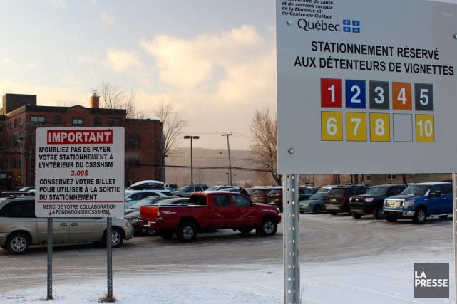 Le CIUSSS de la Mauricie-Centre-du-Québec a confirmé que... (Audrey Tremblay)
