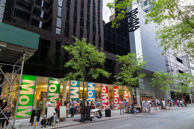 Le Musée d'art moderne de New York (MoMA) a donné les détails, mercredi, de son... (PHOTO BIGSTOCK)