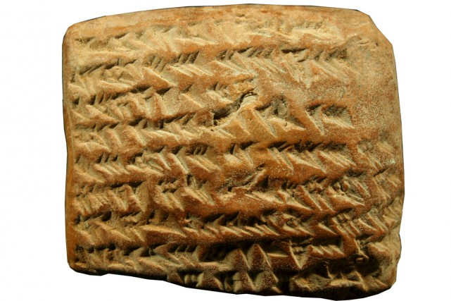 Des inscriptions cunéiformes sur des tablettes d'argile datant...