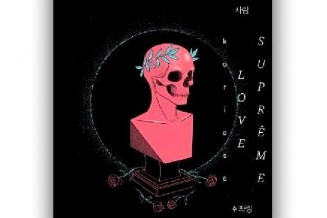 HIP-HOP, Love suprême, Koriass... (Image fournie par la maison de disques)