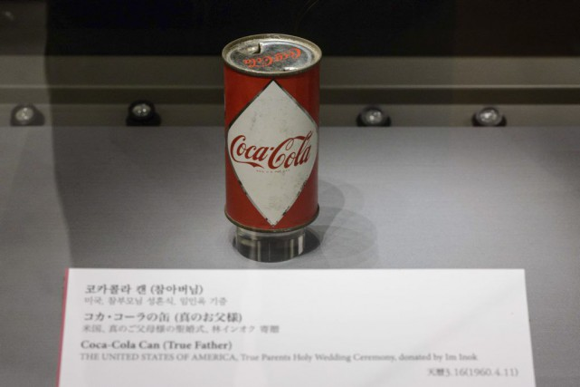 Une canette de Coca-Cola vintage... (PHOTO AFP)