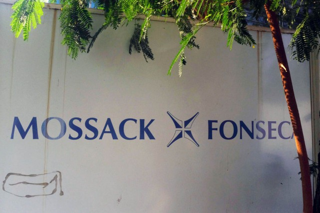 La firme Mossack Fonseca... (AFP, Rodrigo Arangua)