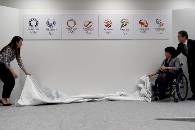 Le comité organisateur des Jeux olympiques 2020 de Tokyo ont divulgué les... (Photo Toshimuri Kitamura, AFP)