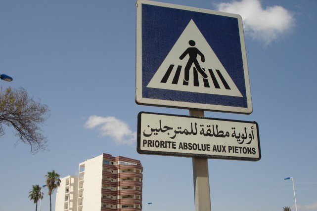 En Tunisie, on ne lésine pas avec la...