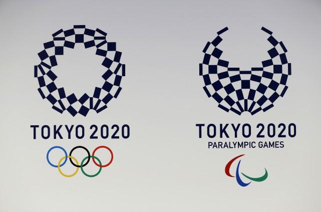 Le nouveau logo des Jeux de Tokyo 2020... (Associated Press)