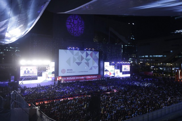 La cérémonie d'ouverture du Festival de Busan de... (PHOTO ARCHIVES AP)