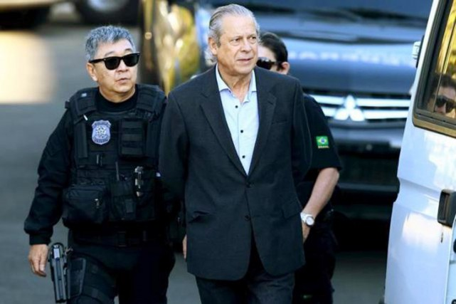 José Dirceu a été condamné mercredi à plus de... (PHOTO RODOLFO BUHRER, REUTERS)