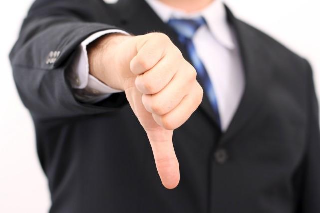 CHRONIQUE / Avez-vous déjà emprunté 100$ à un étranger? Assemblé votre propre... (123RF/Michael Edward)