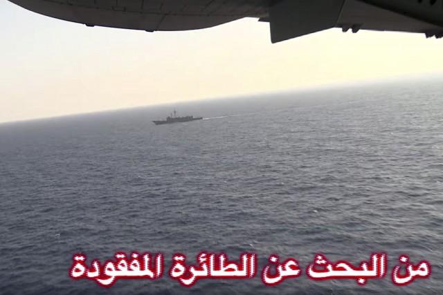 Cette photo prise depuis un avion de recherche... (Photo d'archives Associated Press, Ministère de la Défense de l'Égypte)